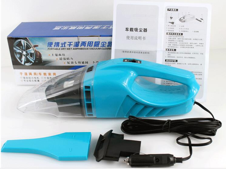Car Vacuum Cleaner Portable Dry Filter75W 12V Blue TT-1700Y